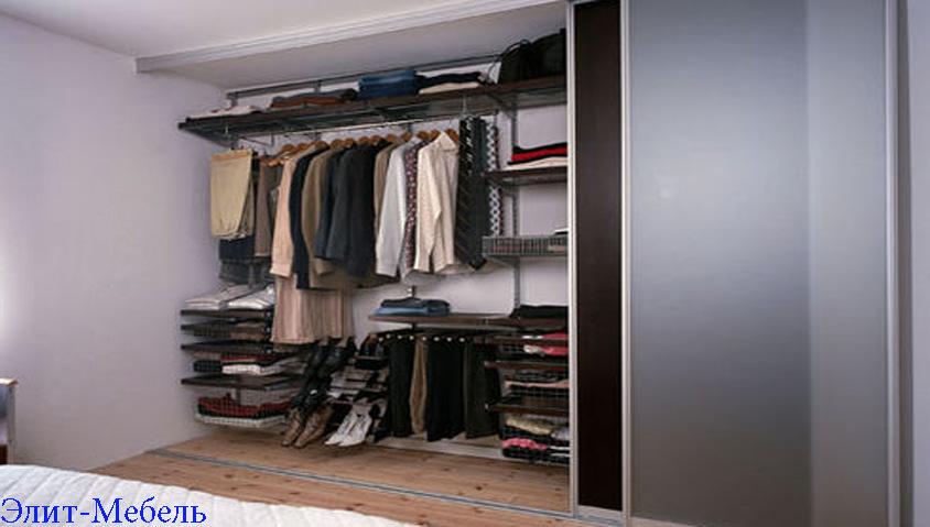 недорогая гардеробная