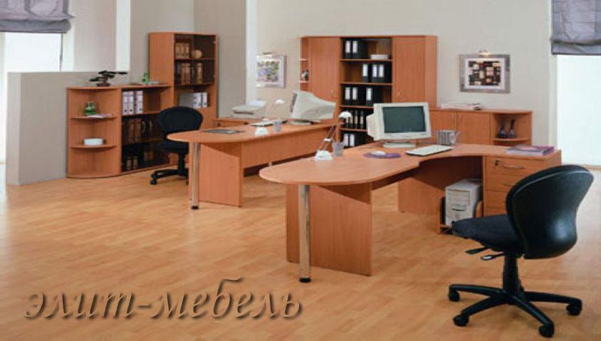 столы для сотрудников