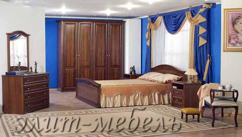 доставка спальни шатура